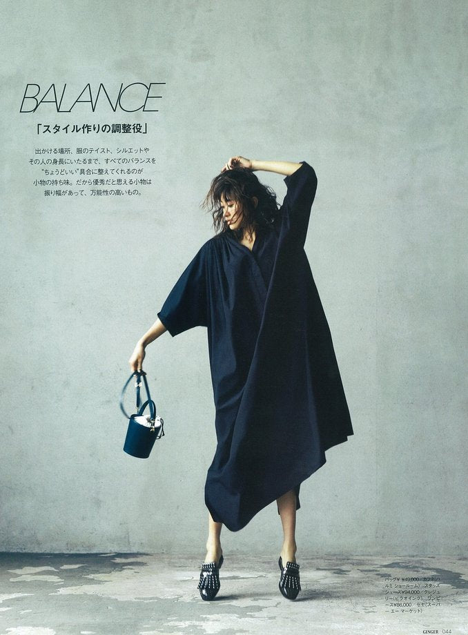 Ginger Japan, March 2018, featuring the Youla mules of the Spring - Summer 2018 Clergerie collection