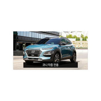 Hyundai KONA Exact Fit 5050 LED Front Map Rear Dome Exclusive Interior Light Package