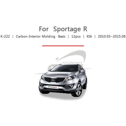 12pcs Kia Fit Sportage R Carbon Interior Molding - KoreaAutoAccessory