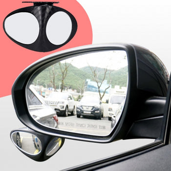 Car Two-sided Blind Spot Mirror Wide Angle 360 Paste Under Rear View Mirror