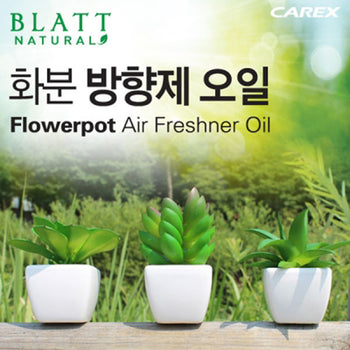 Home Flowerpot Air Freshener Fragrance Essential Oil Diffuser Car Perfume