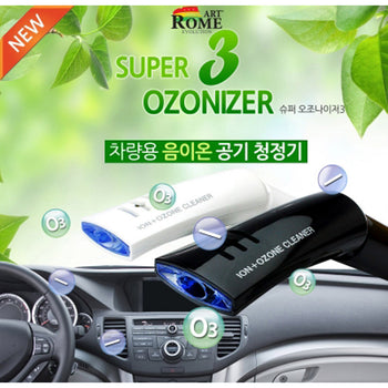 Auto Car Home Air Purifier Fresh Oxygen Ionizer Cleaner Cigarette