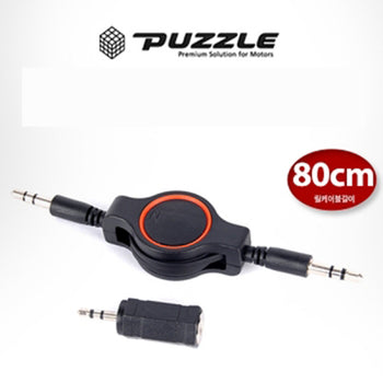 Newest 80cm PUZZLE AUX Charger Electronic Reel Type Cable 1p For Universal Vehicles Car