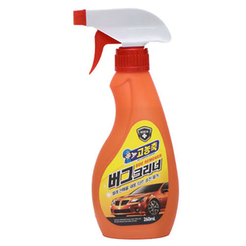 Chemical Guys Bug & Tar Remover 260ml Detailing Car Truck