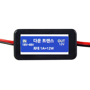 DC-DC Buck Converter Step-Down Module 24V to 12V 1A 12W Output Regulator Transformer Power Adapter