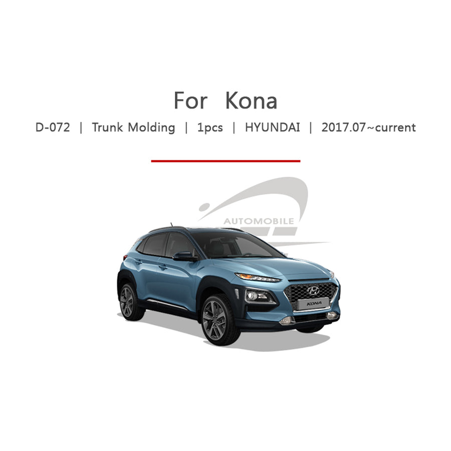 1pc Hyundai Fit Kona Rear Trunk Garnish Molding - KoreaAutoAccessory