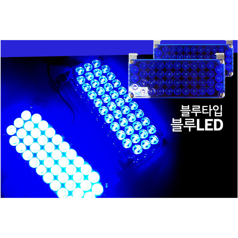 X2 12v Blue 42 Led Car Emergency Warning Slim Strobe Flashing Light Bl What Happens When A Circuit Is On The Complete Lights Cover