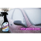 De-Icer Winter Essential Fast-acting Car 600ml Spray Removes Ice & Frost