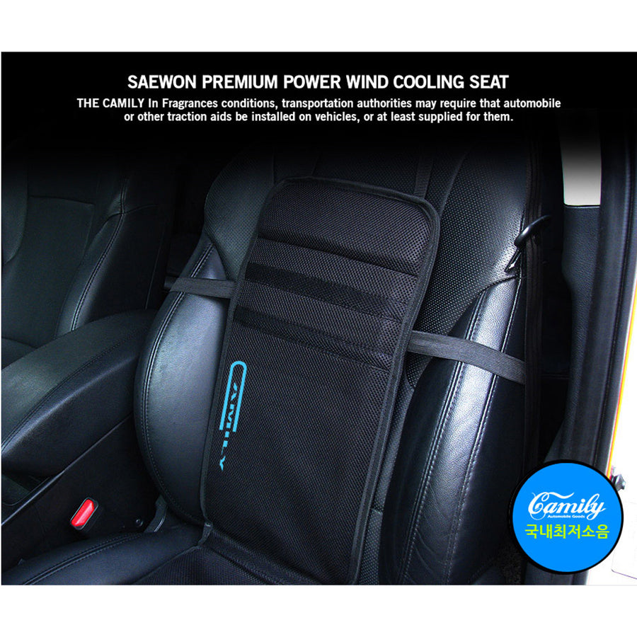 Cooling Car Seat Cover Cushion Breathable 12V 24V Fan Air Condition