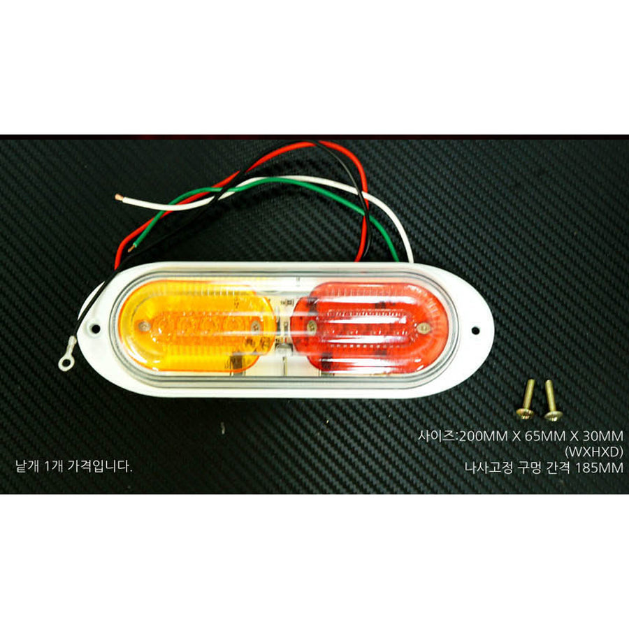 24V 2 LED Car Wing Body Clearance Side Marker Light - KoreaAutoAccessory