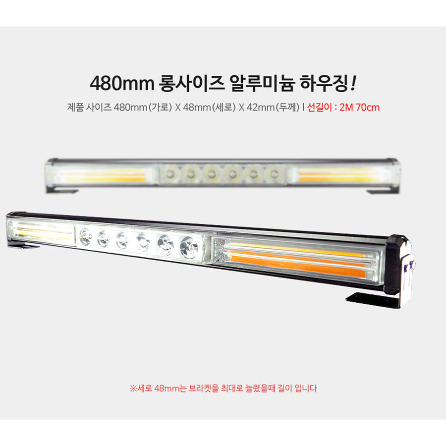 12V/24V 18.9in 48cm IP67 LED Linear Bar Cigarette Switch White Yellow - KoreaAutoAccessory