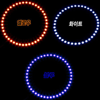 12V 5050 LED Car Circle Eye Side Marker Light Colorful - KoreaAutoAccessory