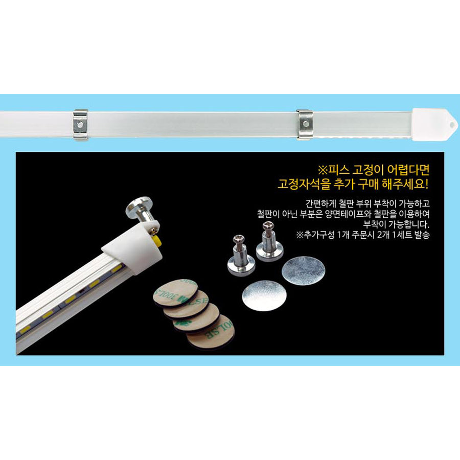 12V-24V 13in 20in Switch Tube LED Bar - KoreaAutoAccessory