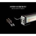 12V/24V 33.1in 84cm IP67 LED Linear Bar Cigarette Switch White Yellow - KoreaAutoAccessory