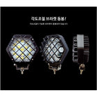 12V-24V 3W 16LED Work Light IP67 with Braket - KoreaAutoAccessory