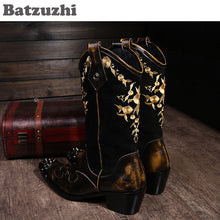 Load image into Gallery viewer, Mens Super-Cool Rock Personality Leather Cowboy/Motorcycle Boots
