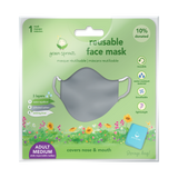 Green Sprouts Reusable Face Mask - Youth/Adult sizes