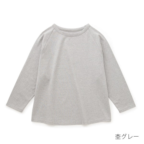 Wide Cotton Long Sleeve Shirt