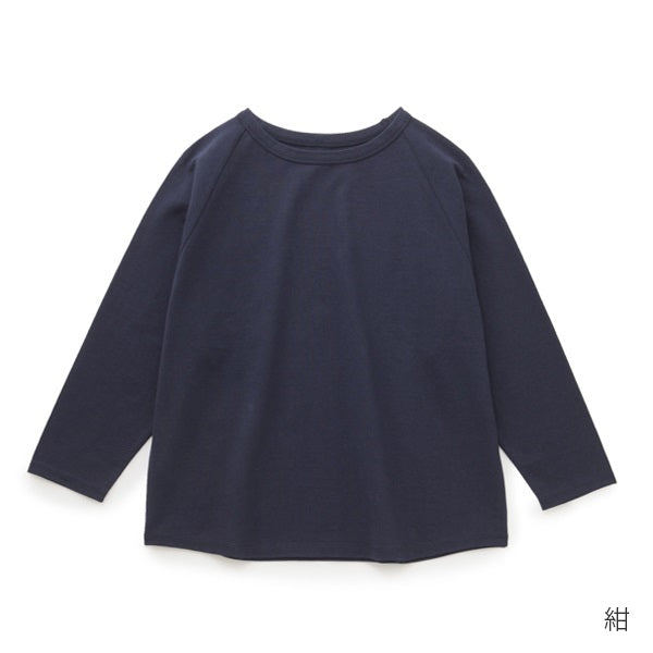 Wide Cotton Long Sleeve Shirt - atomi shop