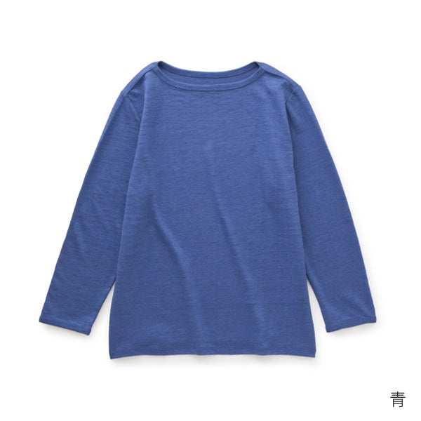 Knit Pullover - atomi shop