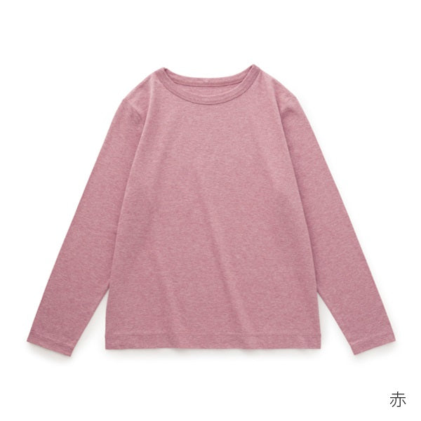Organic Cotton T-Shirt - atomi shop