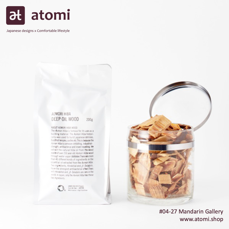 Aromatic Package - atomi shop