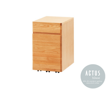 Sarcle Series - Desk Chest - atomi shop