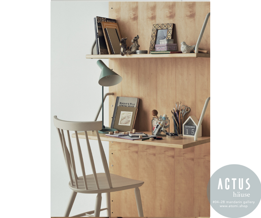 Tempo Series - Tempo Wall Desk - atomi shop