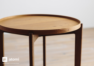KF Bonn Tray Table - atomi shop