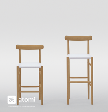 Lightwood Bar Stool - Mid - atomi shop