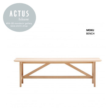 MOKU Bench - atomi shop