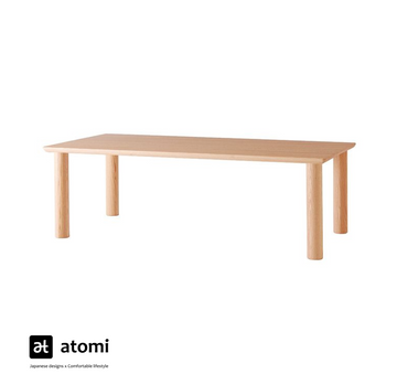 Natural Brown Table - atomi shop