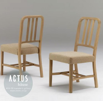 Jarvi Dining Chairs (Ilma) - atomi shop