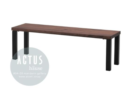 FJ Dining Bench