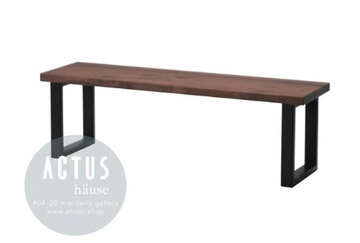 FJ Dining Bench - atomi shop