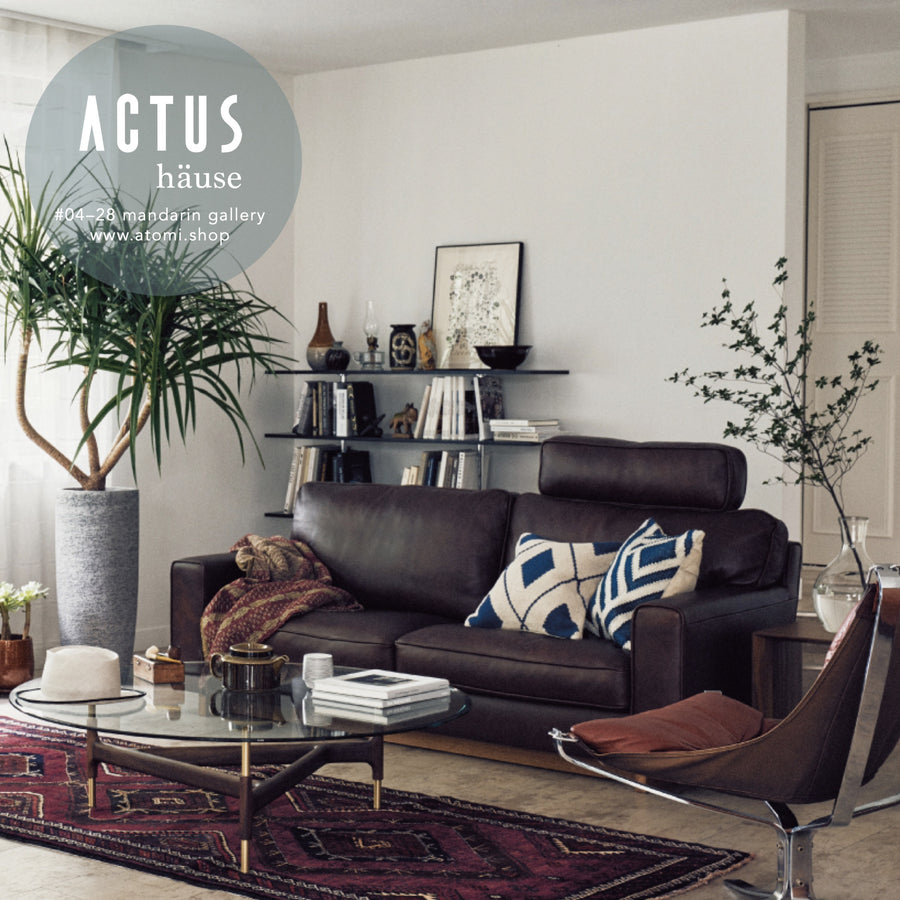 TYSTA Sofa - atomi shop