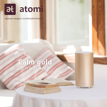 Aromic Air Essential Oil Diffuser- Calm Gold
