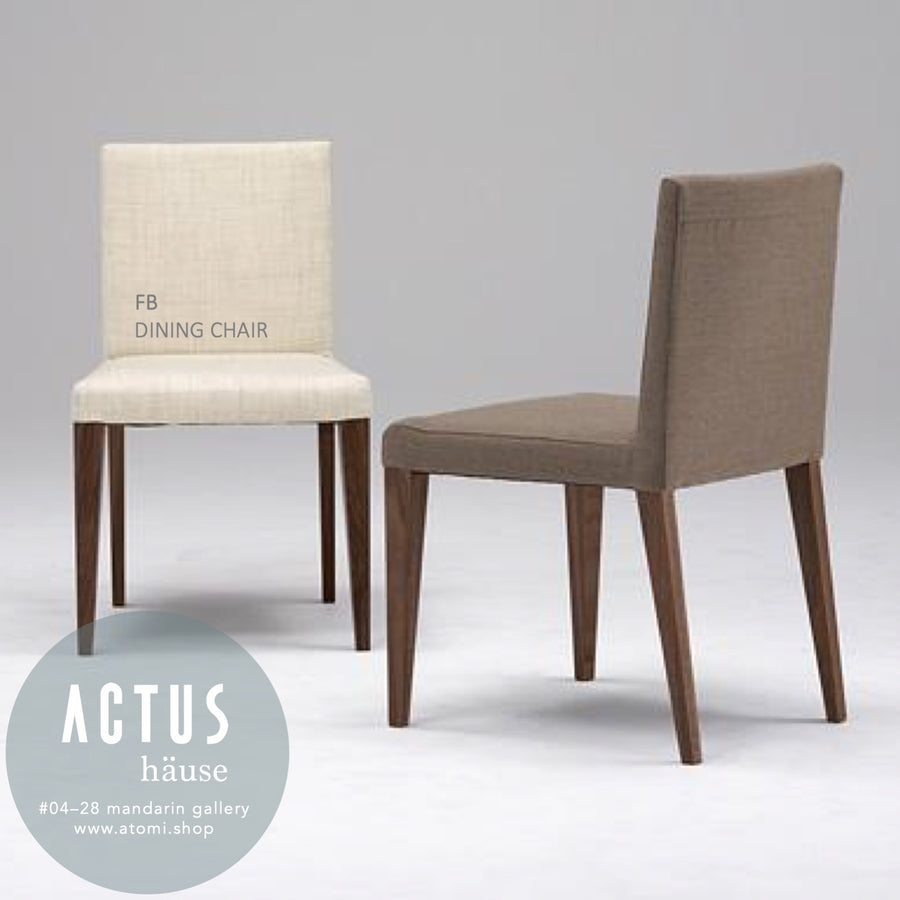 FB Dining Chair - atomi shop
