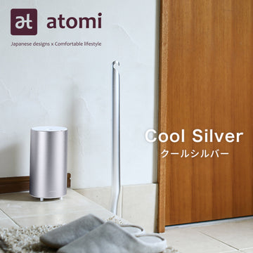 Aromic Air Essential Oil Diffuser- Cool Silver