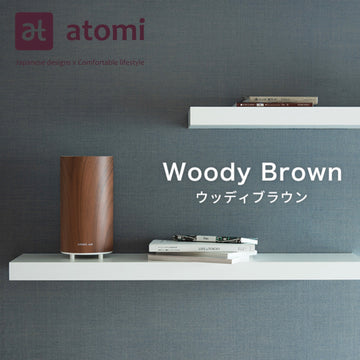 Aromic Air Essential Oil Diffuser- Woody brown