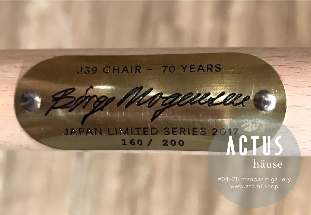 ACTUS häuse Exclusive Japan Limited Edition J39 Chairs