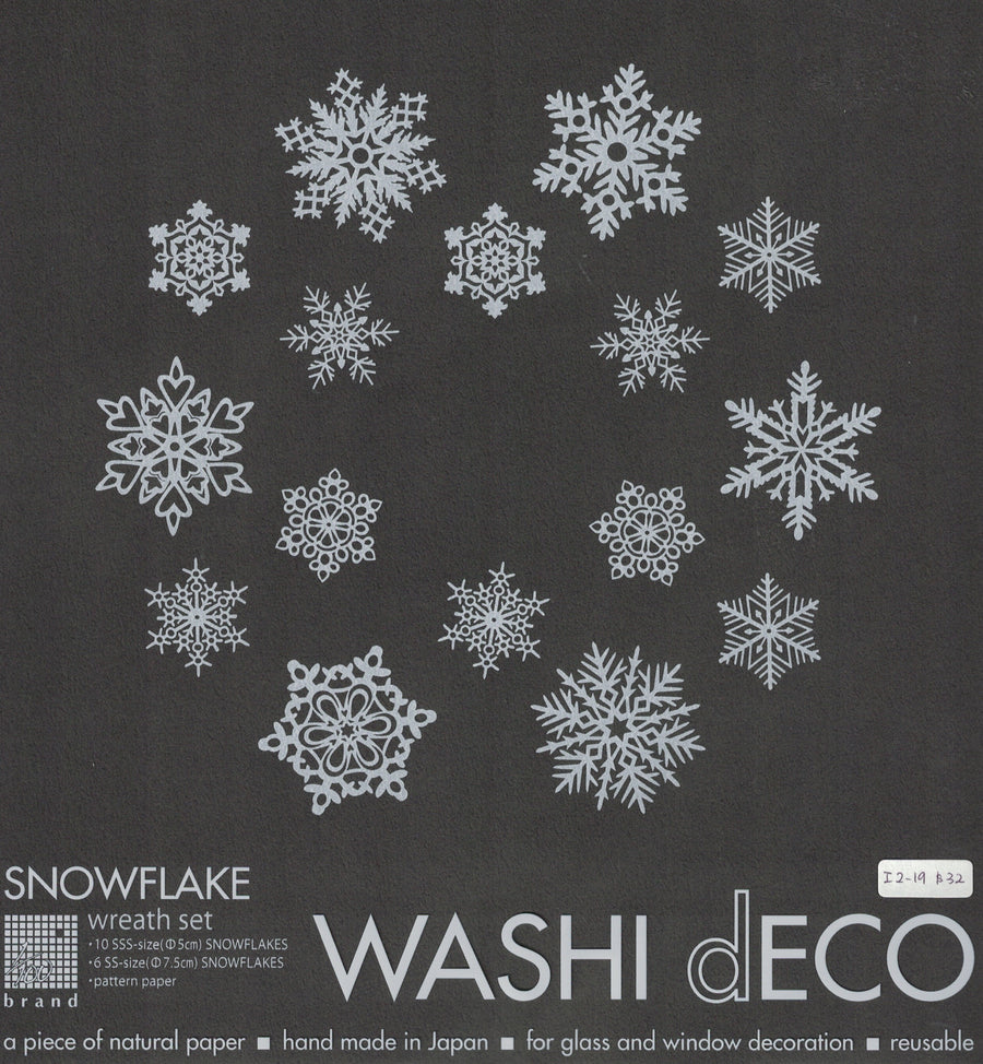 Washi Deco Snow Flake Wreath Set - atomi shop