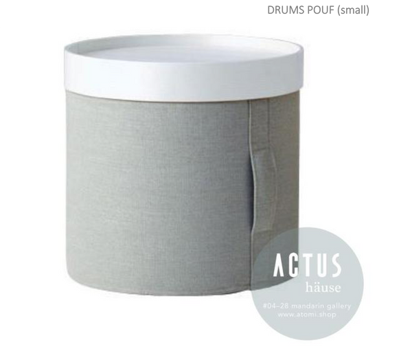 Classic and Multifunctional 3-in-1 Drum Pouf