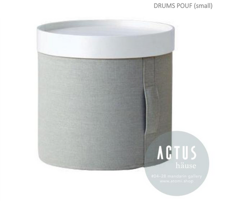 Drums Pouf - Small (3-in-1)