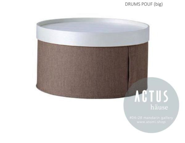 Drums Pouf - Big - atomi shop