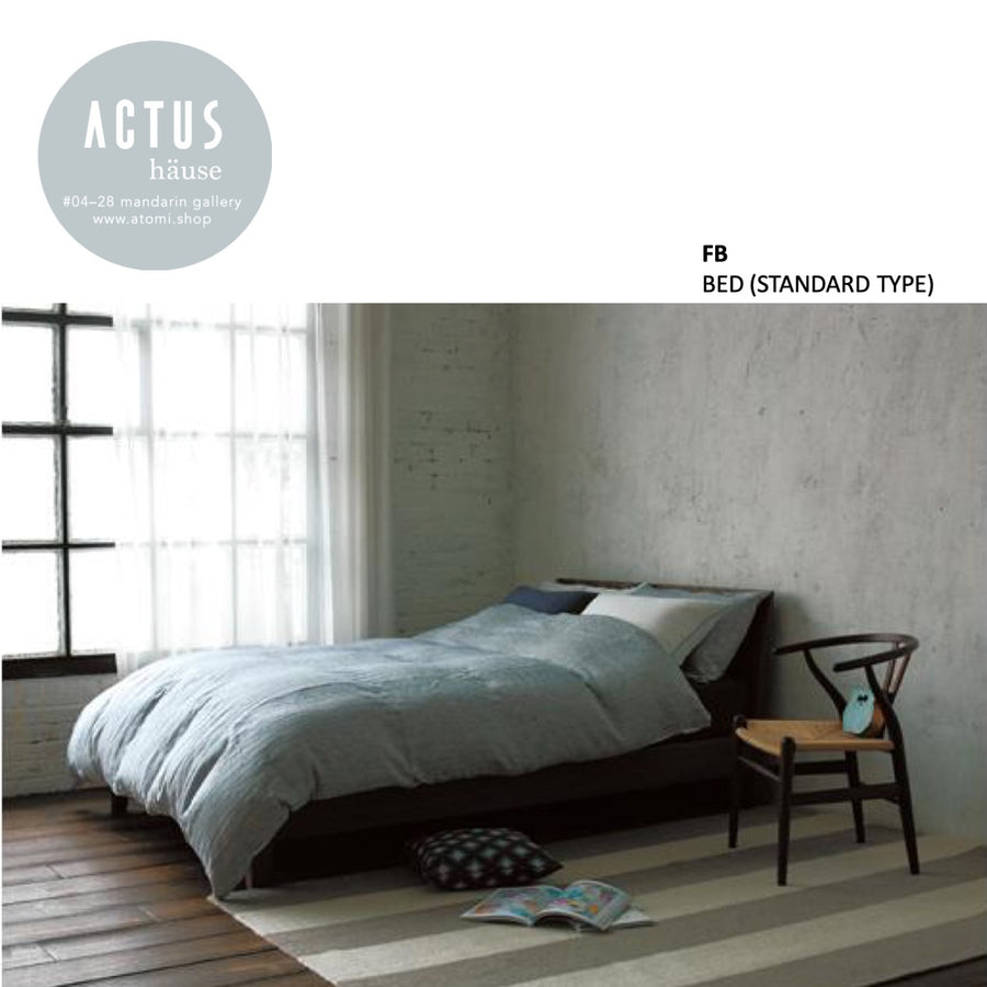 FB Standard Type Bed - atomi shop