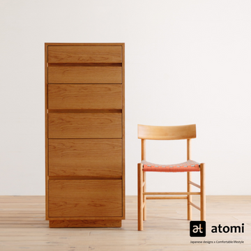HARVARD Side Board - atomi shop