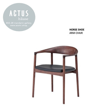 Horse Shoe Dining Chair - atomi shop