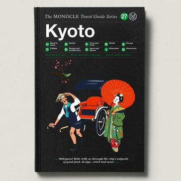The Monocle Travel Guide, Kyoto - atomi shop