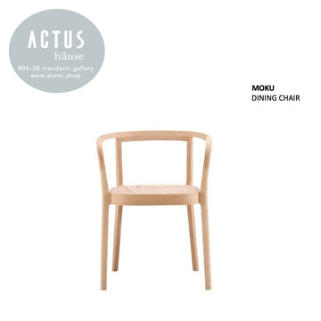 MOKU Chair Wooden Seat - atomi shop